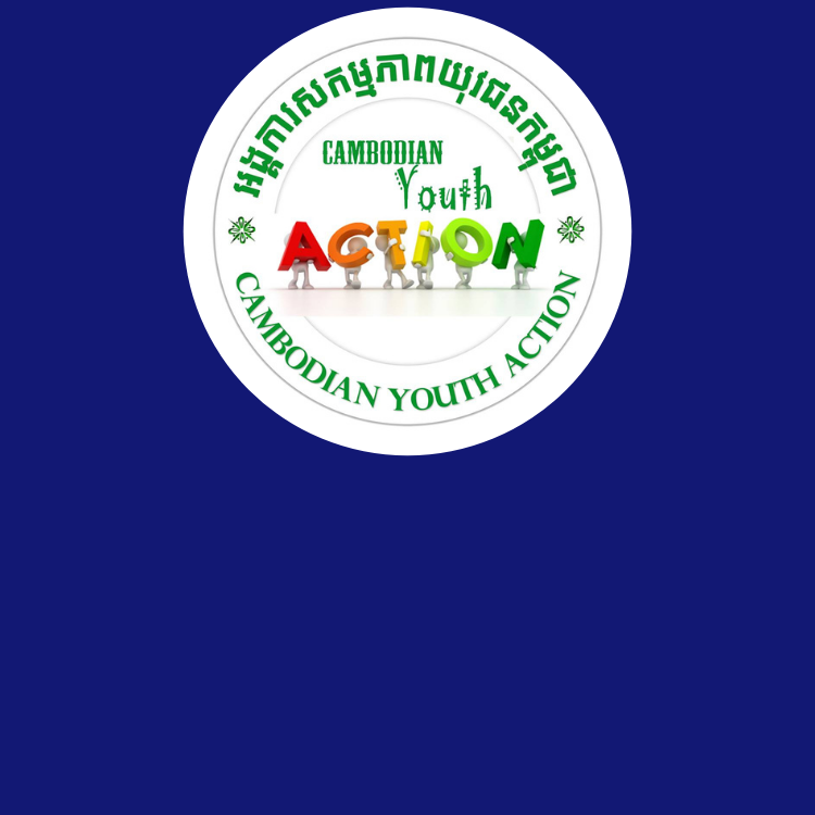 Cambodian Youth Action
